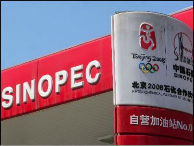 Sinopec Shuts Down Operation After Gas Pipeline Explosion