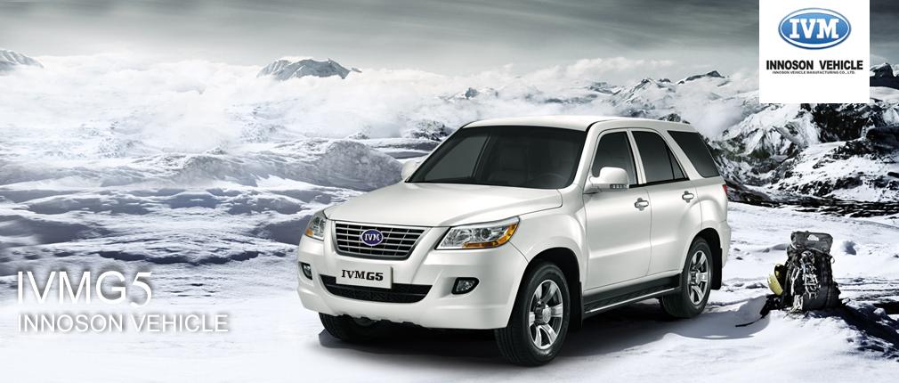 Nigeria 39 S Innoson To Export Cars To West Africa Ventures