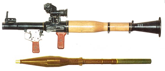 DICON - rpg-7