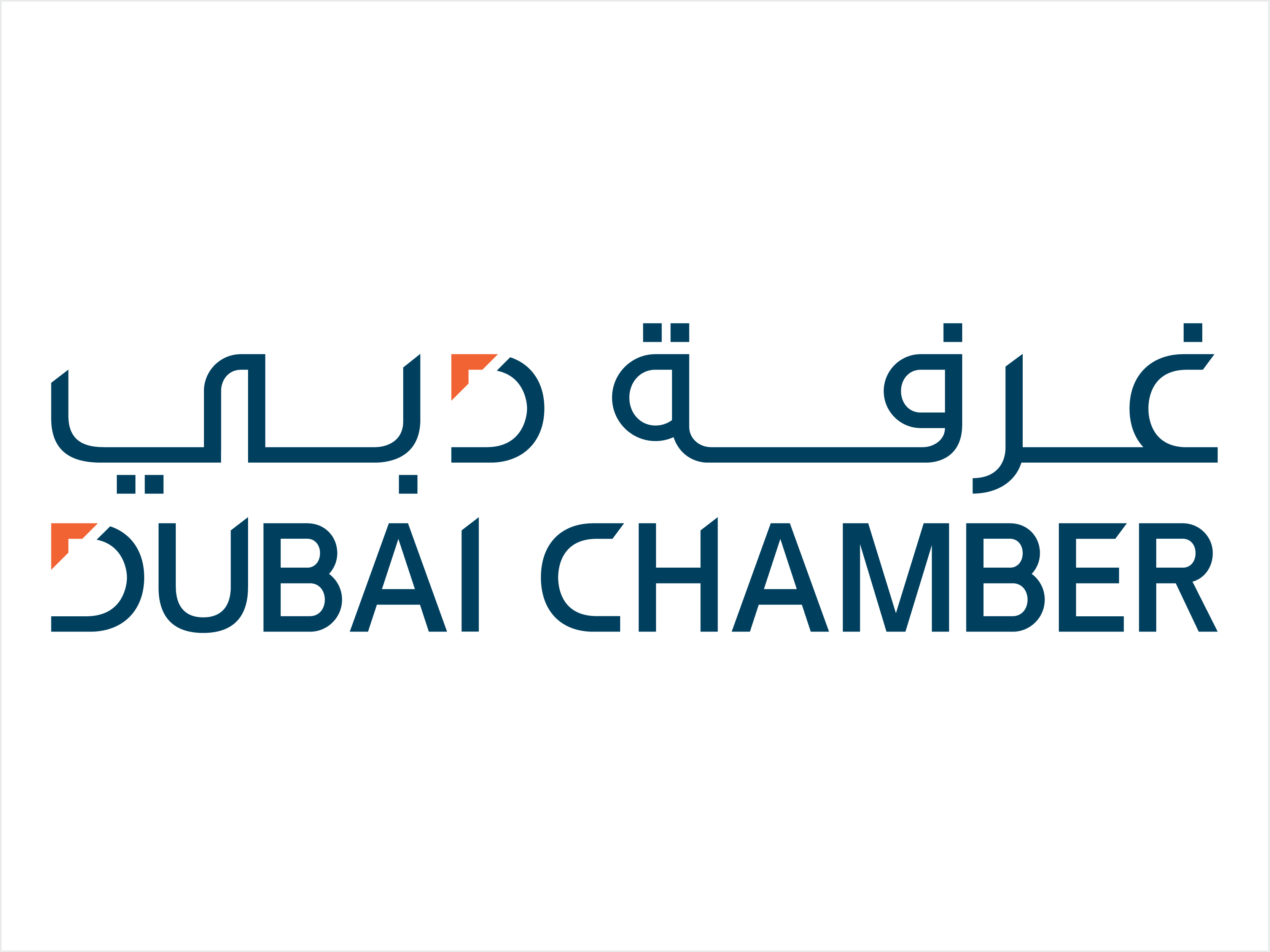 Dubai Chamber to increase presence in Africa